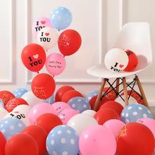 字母印花乳胶气球10个 多款可选