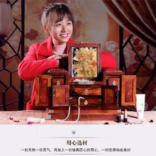 老挝大红酸枝外独凹镜箱红木首饰盒实木珠宝盒镜箱带锁实木收纳盒