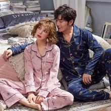 春秋季情侣睡衣纯棉长袖长裤男女士开衫韩版可外穿家居服