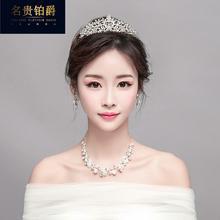 【爆款】最美新娘结婚发饰套装皇冠头饰韩式婚纱配饰