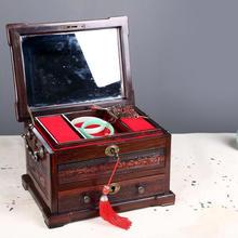 大红酸枝鹊桥相会红木首饰盒镜箱 双层设计复古设计婚庆礼品