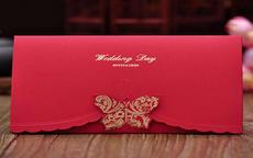 妹妹结婚邀请函怎么写