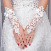 狂奔蜗牛婚纱新款长手套新娘结婚婚纱礼服蕾丝花朵蝴蝶结手套