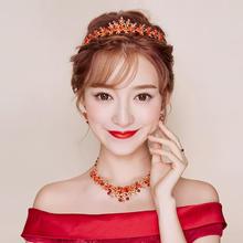 新娘头饰三件套红色韩式敬酒服配饰皇冠耳环新款结婚饰品发饰
