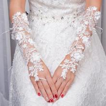 狂奔蜗牛婚纱新款手套新娘结婚长款蕾丝花朵钉钻婚纱手套