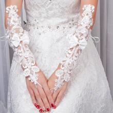 狂奔蜗牛婚纱新款长手套新娘结婚长款蕾丝蝴蝶结勾指婚纱手套