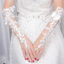 狂奔蜗牛婚纱长款蕾丝钉钻手套新款婚纱礼服新娘结婚长款手套