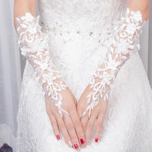 狂奔蜗牛婚纱长款蕾丝钉珠手套新款婚纱礼服新娘结婚长款手套