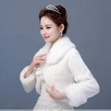 狂奔蜗牛婚纱冬季新款毛披肩搭配新娘结婚婚纱礼服配件白色毛披肩