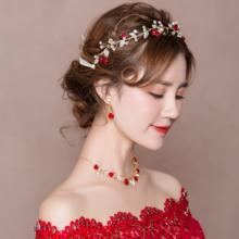 新娘头饰2018新款超仙大气发箍发带韩式婚纱礼服结婚红色发饰