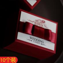 婚庆用品糖盒结婚喜糖盒子中式创意2018婚礼喜糖盒纸盒