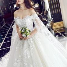 主婚纱新款冬季一字肩法式抖音新娘礼服公主梦幻星空长拖