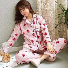 性感可爱加厚法兰绒睡衣女冬季开衫甜美草莓珊瑚绒家居服套装外穿