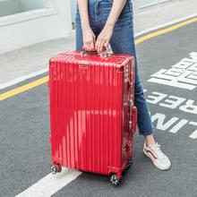 【囍】娘 促销嫁箱结婚压箱红色行李箱万向轮铝框女26寸