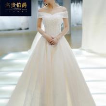 【送奢华6件套】冬季爆款修身显瘦大码孕妇新娘婚纱礼服拖尾韩式