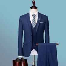 结婚西装男套装新郎新款修身韩版婚礼礼服休闲正装格子西西服男