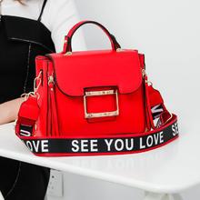 新娘包包女2018新款潮红色手提包结婚女包婚礼包包婚包伴娘包
