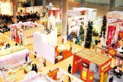 上海婚博会在哪里