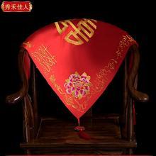 秀禾佳人 新娘结婚红盖头新款进口绸缎绣花喜字喜盖喜帕中式头纱