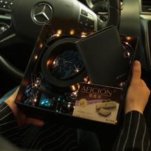 创意伴手礼喜糖礼盒成品感动男朋友的生日礼物创意男生特别个性