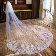 狂奔蜗牛白色头纱3米宽4米长蕾丝花边头纱新娘结婚配件婚纱礼服