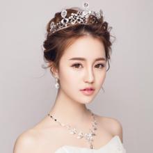 新娘头饰结婚礼皇冠项链三件套装2017新款婚纱礼服女王配饰