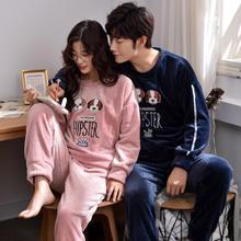 韩版冬季加厚法兰绒情侣睡衣可爱卡通男女士珊瑚绒家居服套装外穿