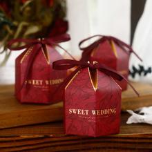 森系喜糖盒六角纸质糖盒婚礼喜糖盒糖果礼盒费列罗包装盒
