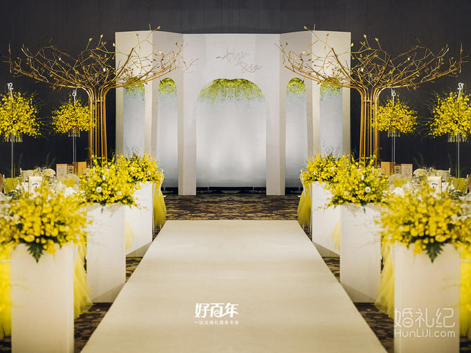 【守望】室内明黄小清新简约婚礼—好百年婚礼中心