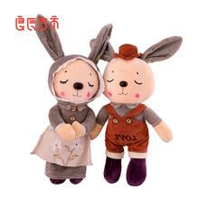 英伦田园情侣兔结婚压床娃娃一对
