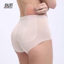 魅图提臀内裤女翘臀裤硅胶假屁股臀垫加垫丰臀神器美臀裤无痕性感