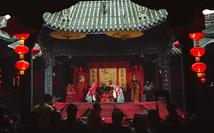 湖广会馆八省会传统婚喜宴