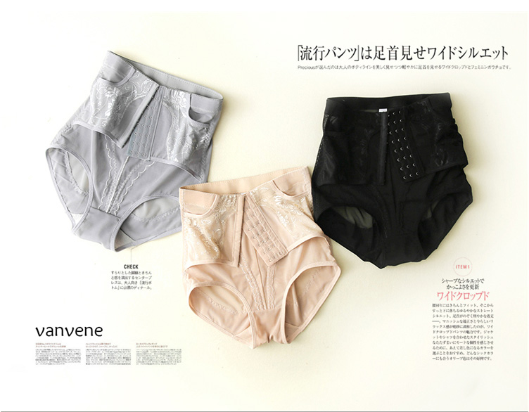 薄款排扣加强收小腹无痕塑形高腰收腹美体性感内裤提臀裤轻薄透气