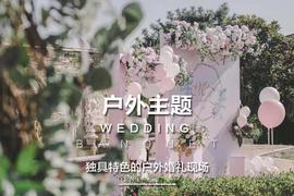 欧式花园·户外婚礼
