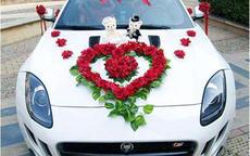 主婚车花车图片和主婚车装饰技巧
