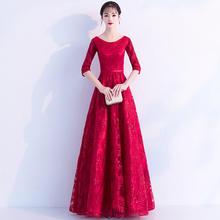 敬酒服新娘红色2018新款秋冬季修身长款优雅结婚宴会晚礼服女