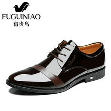 【富贵鸟男鞋】男士结婚真皮皮鞋头层牛皮新郎休闲商务正装鞋子