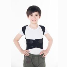 背背佳U9防驼背矫正带学生儿童背部矫正器