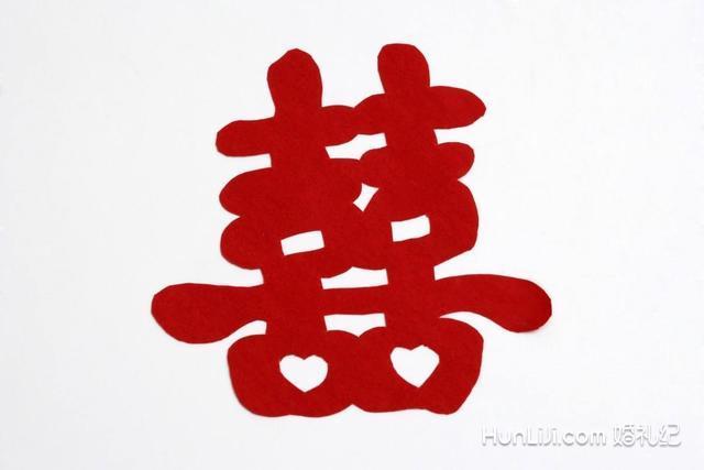喜字窗花的剪法步骤图