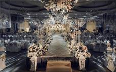 圣拉维一站式婚礼会馆