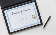 结婚领证需要婚检吗