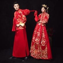 【新品】秀禾服抖音同款新娘新款秀和服中式大码冬季结婚