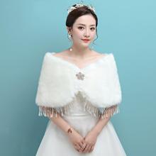 【新品24款可选】新娘婚纱礼服结婚毛披肩旗袍伴娘冬季披肩冬季