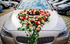 婚车花怎么扎 婚车扎花注意事项