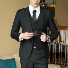 工厂直销】新郎结婚正装男士西服套装三件套韩版外套修身休闲西装