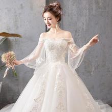 皇冠头纱8件套】主婚纱礼服新娘长袖冬季一字肩拖尾梦幻公主显瘦