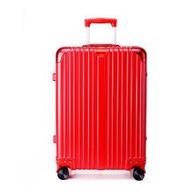 大红色行李箱结婚新娘陪嫁箱万向轮拉杆箱新娘皮箱子铝框24寸