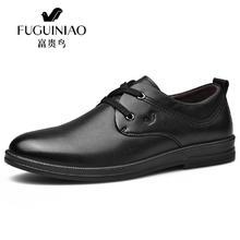 【富贵鸟男士婚鞋】结婚真皮皮鞋二层牛皮新郎休闲商务正装鞋子潮