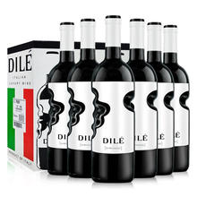 【婚宴用酒】帝力天使之手干红葡萄酒6支整箱装
