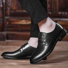【富贵鸟男士婚鞋】结婚真皮皮鞋头层牛皮新郎休闲商务正装鞋子